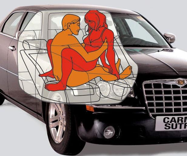 Камасутра в автомобиле в лупарике, онлайн порно женские радости