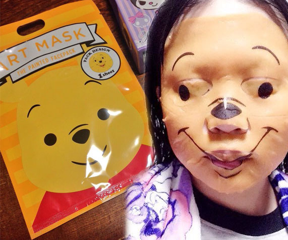 Winnie the poo dildo apologise, but
