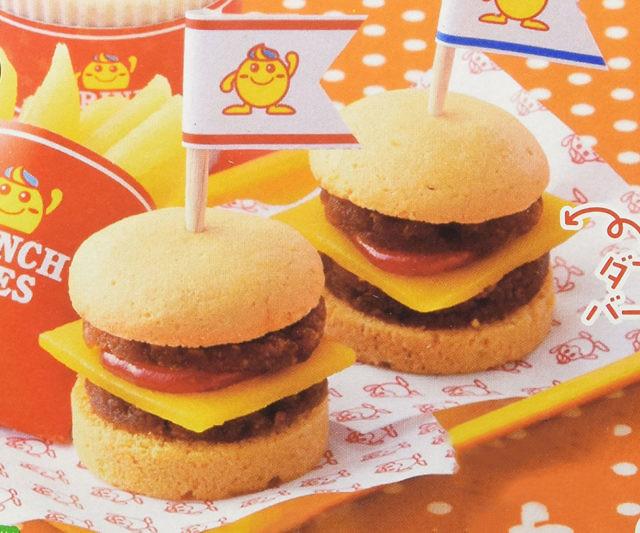 Diy Hamburger Candy Kit - Hamburger-scatter-cushions