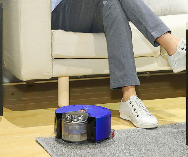 Image result for Dyson presents the new 360 Heurist robot vacuum cleaner, the most compact in its catalogue