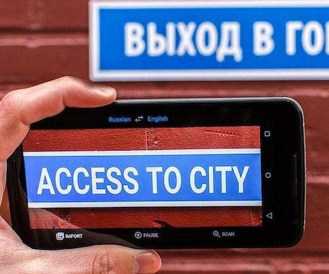 Google translate word lens 640x533