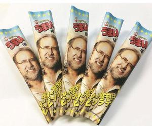 Nicolastick Nicolas Cage Snack