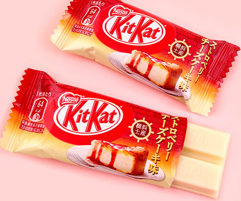 Strawberry Cheesecake Kit Kat