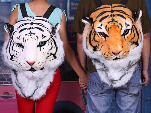 tiger backpack price